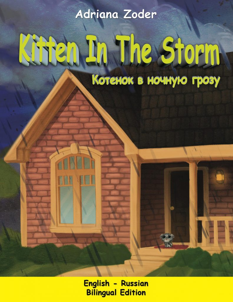 English-Russian cover of Kitten in the Storm